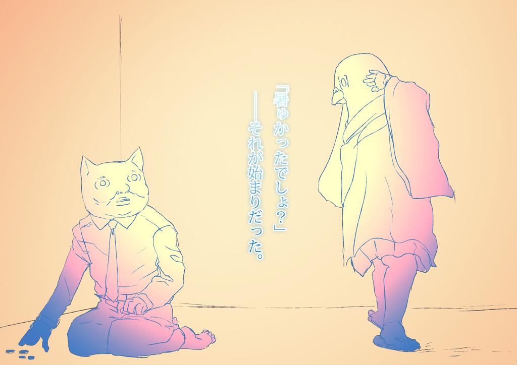juushoku_dady.jpg